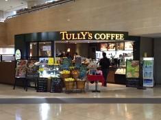 TULLY'S COFFEE パシフィックマークス江坂店 外観